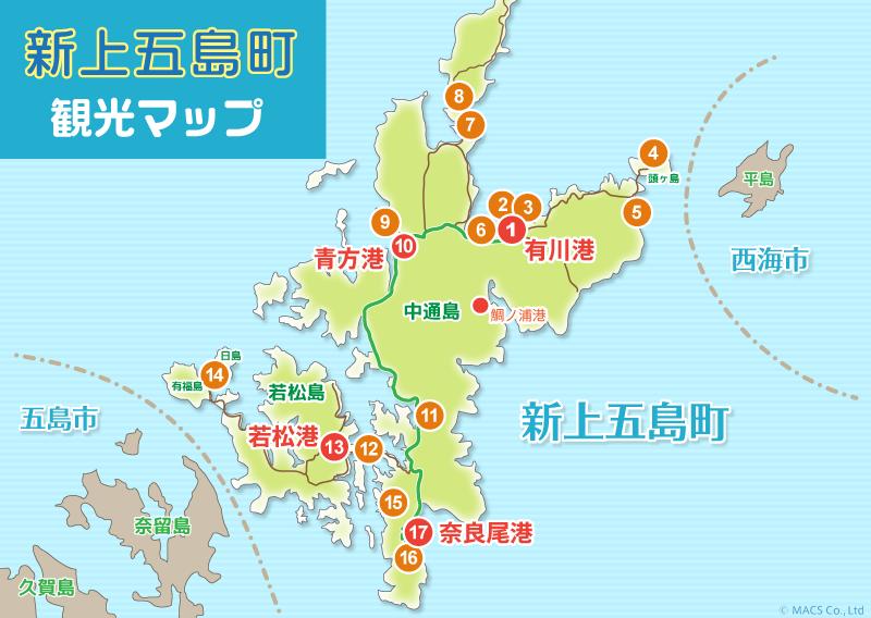 上五島観光マップ